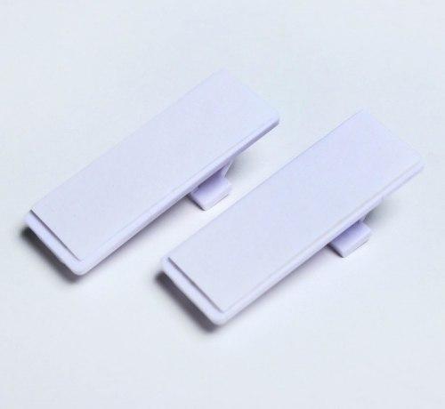 Набор блокираторов для выдвижных ящиков, 2 шт., цвет белый 4298893