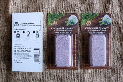 Соляной брикет с эфирным маслом можжевельника 0.2кг Соляная баня