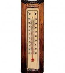 Термометр спиртовой деревянный 50гр Банная забава 2952476