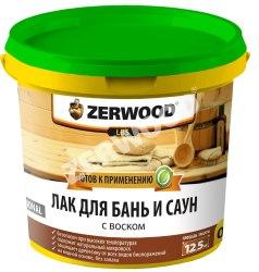 Лак для бань и саун ZERWOOD LBS 0,9кг