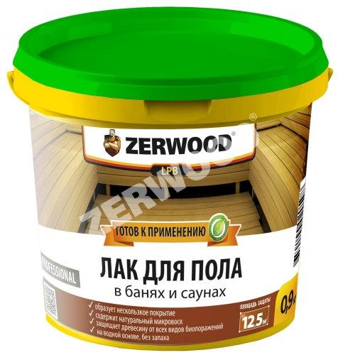 ЛАК для пола в банях и саунах ZERWOOD ZERWOOD LPB 0,9кг
