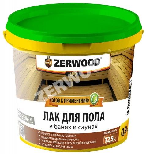 ЛАК для пола в банях и саунах ZERWOOD ZERWOOD LPB 2,5кг