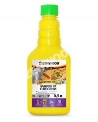Защита от плесени ZERWOOD ZP-30 BIO Ремонт конц. 1:30 0,5л бутылка ПЭТ