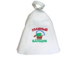 Шапка для бани и сауны «Главный банщик» (войлок) OBSI БВ053