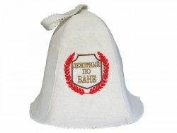 Шапка для бани и сауны «Дежурный по бане» (войлок) OBSI БВ056