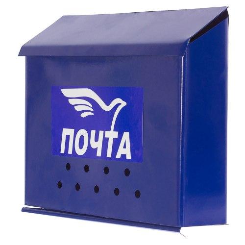"""Ящик почтовый """"Письмо"""" без замка"""