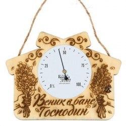 """Гигрометр для бани """"Веник в бане господин"""" Добропаровъ 1269307"""