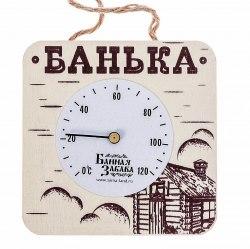 """Термометр банный со стрелкой """"Банька"""" Банная забава 2808864"""