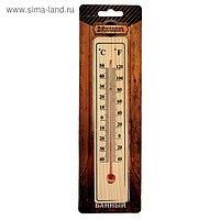 Термометр спиртовой деревянный 120С Банная забава 2952477