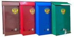 """Ящик почтовый """"Почта"""" с замком, цвета в ассортименте"""