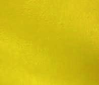 Винилискожа галантерейная ВИК-Т 10гр/150У/:(Ц:407,Т:4636,О:01) 1 сортО:01) 1 сорт