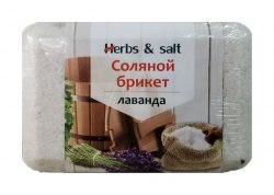Соляной брикет 1,35кг Salt&Herbs Лаванда