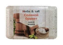 Соляной брикет 1,35кг Salt&Herbs Хмель