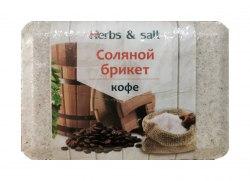 Соляной брикет 1,35кг Salt&Herbs Кофе