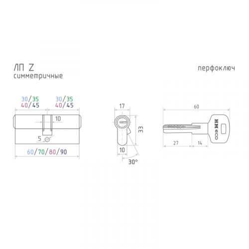 Цилиндровый механизм Нора-М ECO Z ЛП ключ/ключ