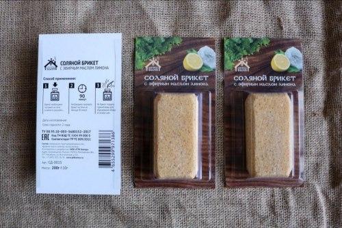 Соляной брикет с эфирным маслом лимона 0.2кг Соляная баня