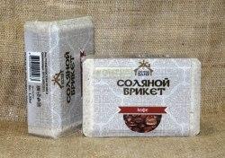Соляной брикет 1,35кг Соляная баня Кофе