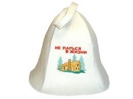 """Шапка для бани и сауны «Не парься в жизни"""" OBSI БВ153"""