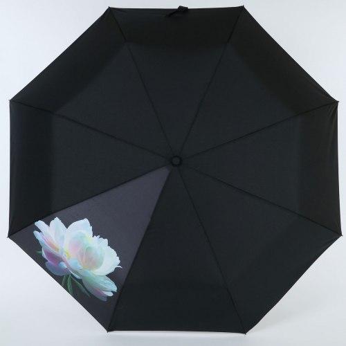 Зонт женский Nex 33941- 4