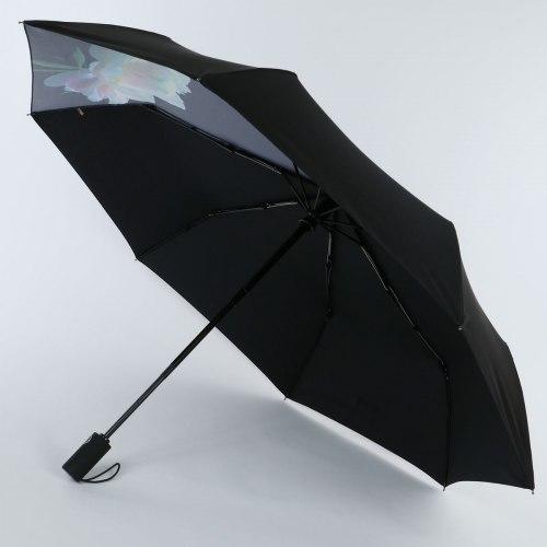 Зонт женский Nex 33941- 5