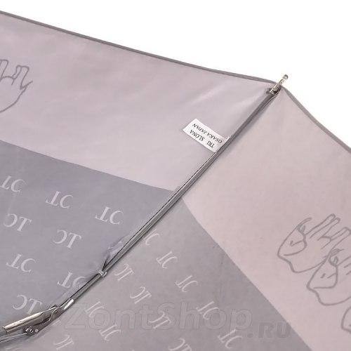 Зонт женский Три Слона 288-1