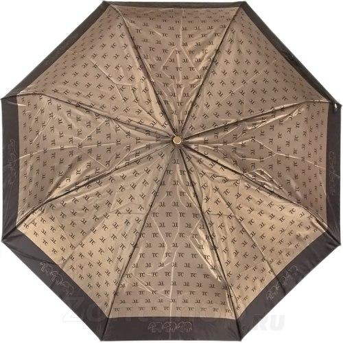 Зонт женский Три Слона 288-5