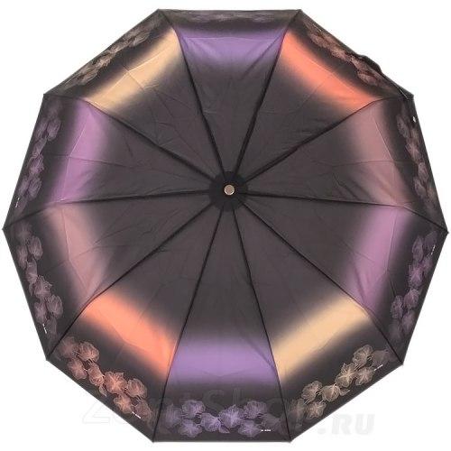 Зонт женский Три Слона 310-4