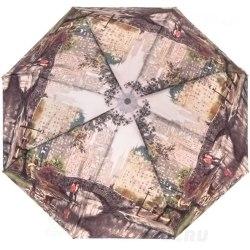 Зонт женский Trust 31477-2