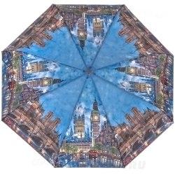 Зонт женский Trust 31477-3