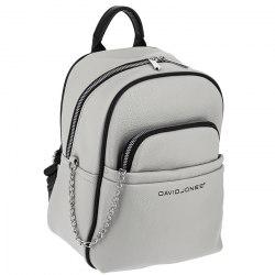 Рюкзак женский David Jones 6529-4 серый