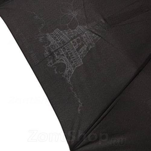 Зонт женский Три Слона 198- 4