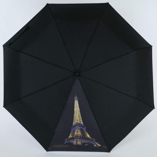 Зонт женский Nex 33941- 2