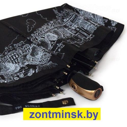 Зонт женский автоматический Три слона 197 чёрный