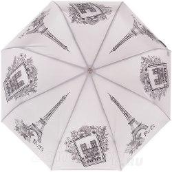 Зонт женский автоматический Три слона 197 Серый