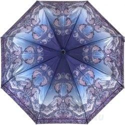 Зонт автоматический Три слона 3884 Голубой