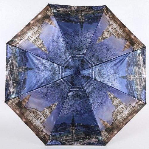 Зонт женский Lamberti 73754-6