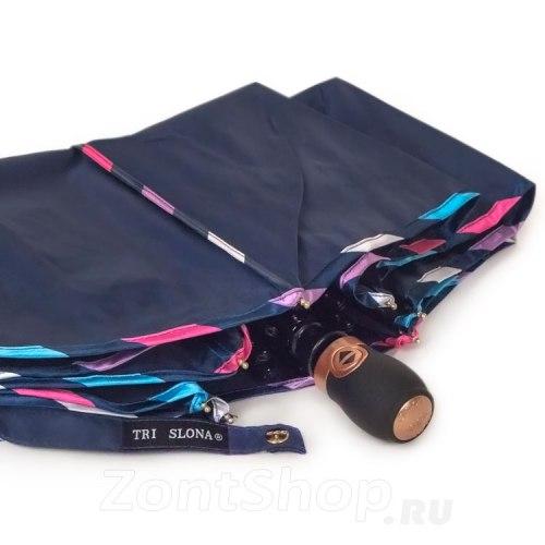 Зонт женский автомат Три слона 107 синий