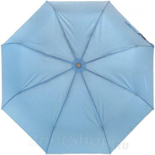 Зонт полу автоматический Три слона 886 голубой