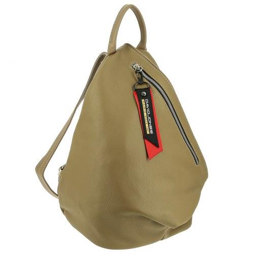 Рюкзак женский David Jones 6254 чёрный, бирюза, бордовый, кофе