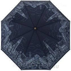 Зонт женский Венеция на синем Три слона 197