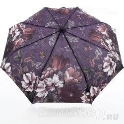 Зонт женский автомат Zest 23995 Сиреневый