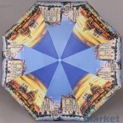 Зонт женский Magic Rain 51223